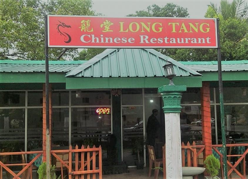 longtang1